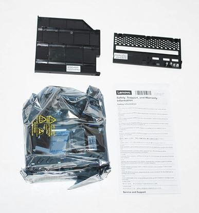 Picture of x3650 M5 Front IO Cage Std. (3x USB, Optional LCD/Optical drive)  (00YD070)
